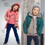 Непогода для ребенка не страшна, если куртка будет хороша!