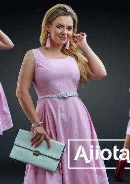 Платье - 20588