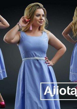 Платье - 20589