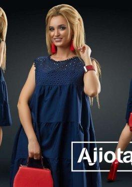 Платье - 20901