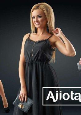 Платье - 21159