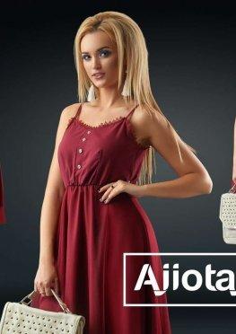 Платье - 21160