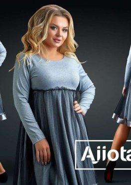 Платье - 22709