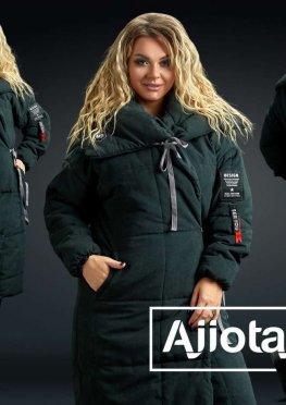Куртка - 23626