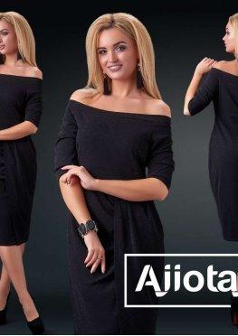 Платье - 23900