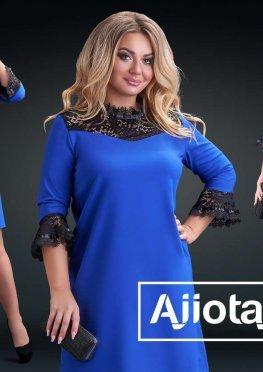 Платье - 24397