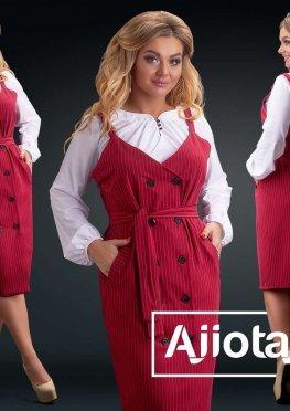 Платье - 24600