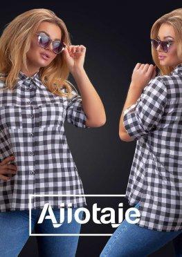 Рубашка - 24640