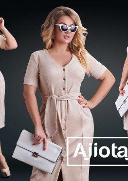Платье - 25055