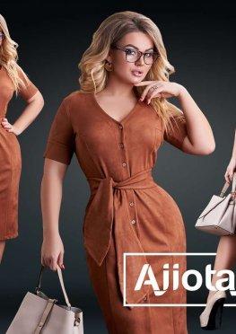 Платье - 25056