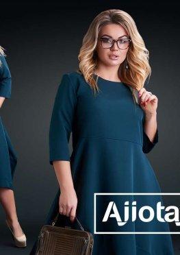 Платье - 25082