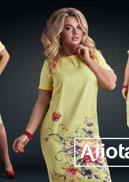 Платье - 25374