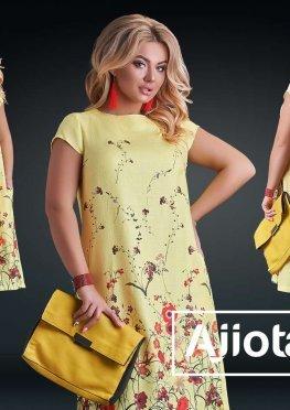 Платье - 25556
