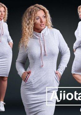 Платье - 25723