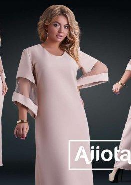 Платье - 25860