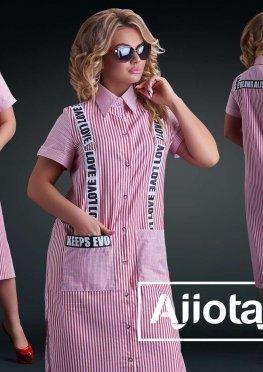 Платье - 25867