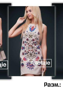 Платье - 26209
