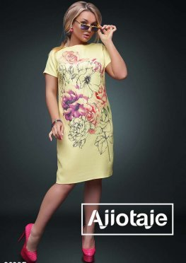 Платье - 26307