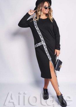 Платье - 30895
