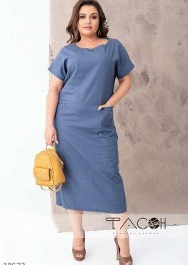 Платье с отделкой бусинами