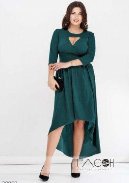 Платье асимметричной длины
