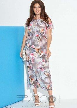 Сарафан миди с открытыми плечами и цветочным принтом