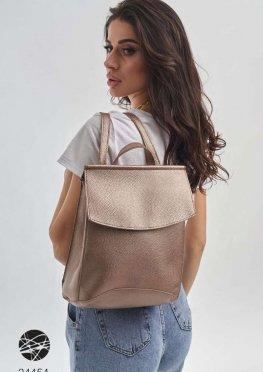 Рюкзак с застёжкой-клапаном
