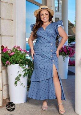 Платье макси с высоким разрезом