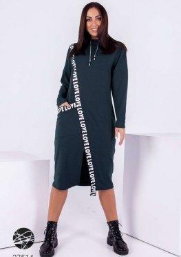 Платье миди с капюшоном и отделкой лентой