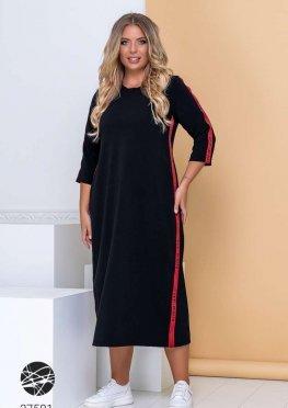 Платье миди с отделкой лентой