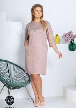 Замшевое платье с прорезными карманами