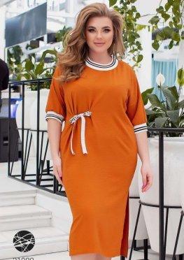 Платье миди с высоким разрезом