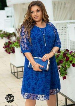 Платье А-силуэта с объёмными рукавами