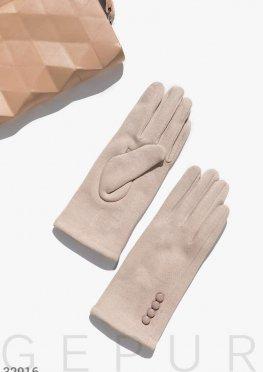 Бежевые демисезонные перчатки
