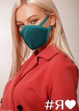 Яркая маска Gepur