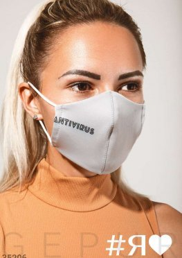 Дизайнерская маска Antivirus