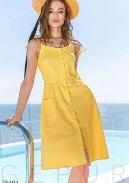 Яркий желтый сарафан