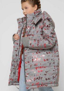 Куртка X-Woyz DT-8313-14