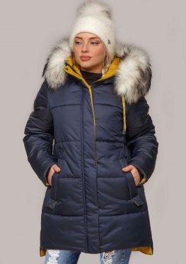 Куртка синяя женская на зиму с мехом белого цвета, р. 44-56