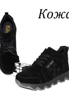 Спортивные женские ботинки
