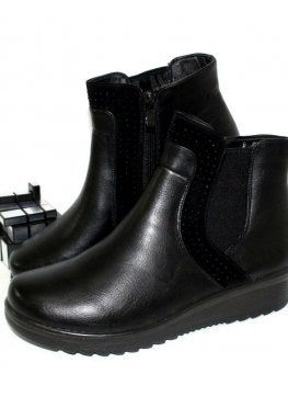 Комфортные женские ботинки