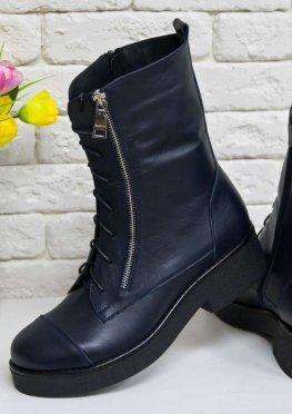 Ботинки из натуральной кожи синего цвета