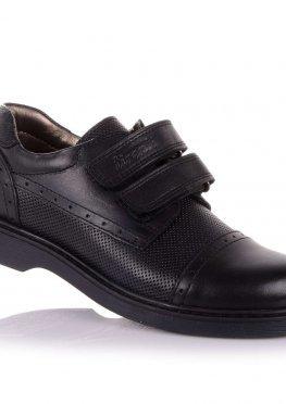 Туфли для мальчика Perlinka:15.5.17
