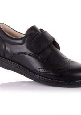 Туфли для мальчика Perlinka:1.5.126