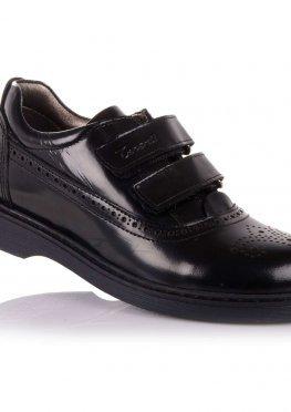 Туфли для мальчика Perlinka:15.5.20