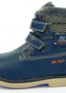 Ортопедические детские ботинки Шалунишка:7407