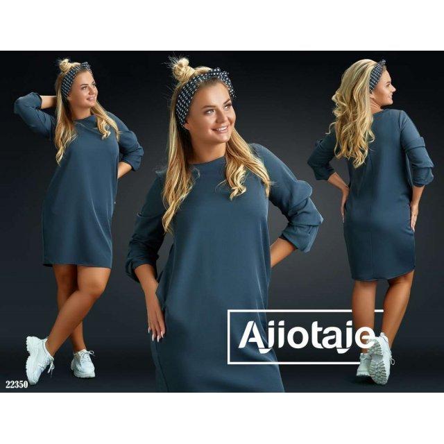 Платье - 22350