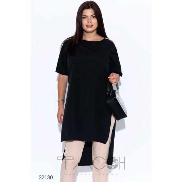 Удлинённая блуза с высокими вырезами (22130)