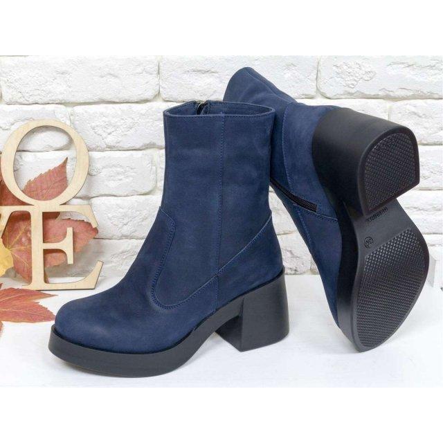 Женские ботинки из натуральной матовой кожи синего цвета